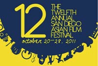 logo for San Diego Asian Film Festival