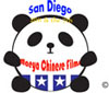 logo for Maeya Chinese Family Films festival, panda with stars on belly